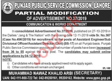 Punjab Public Service Commission PPSC Lahore Jobs