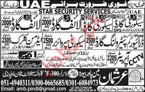 Star Security Services LLC Jobs 2019 in UAE