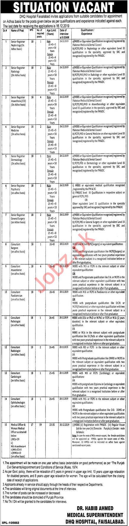 District Headquarter DHQ Hospital Faisalabad Jobs 2019