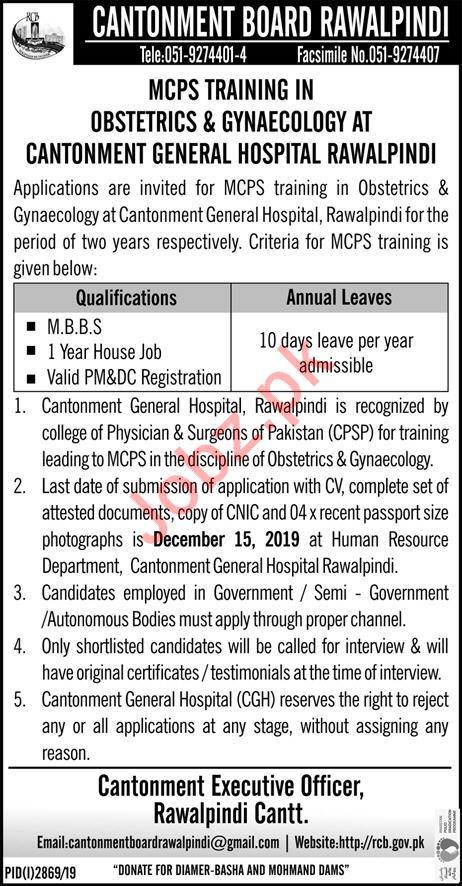 Cantonment General Hospital Jobs 2019 in Rawalpindi