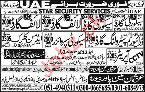 Star Security Services LLC Jobs 2019 For UAE