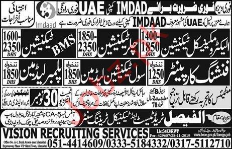 Imdaad Company Jobs For Technical Staff in UAE