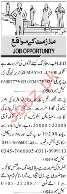 Daily Jang Newspaper Classified Jobs in Karachi