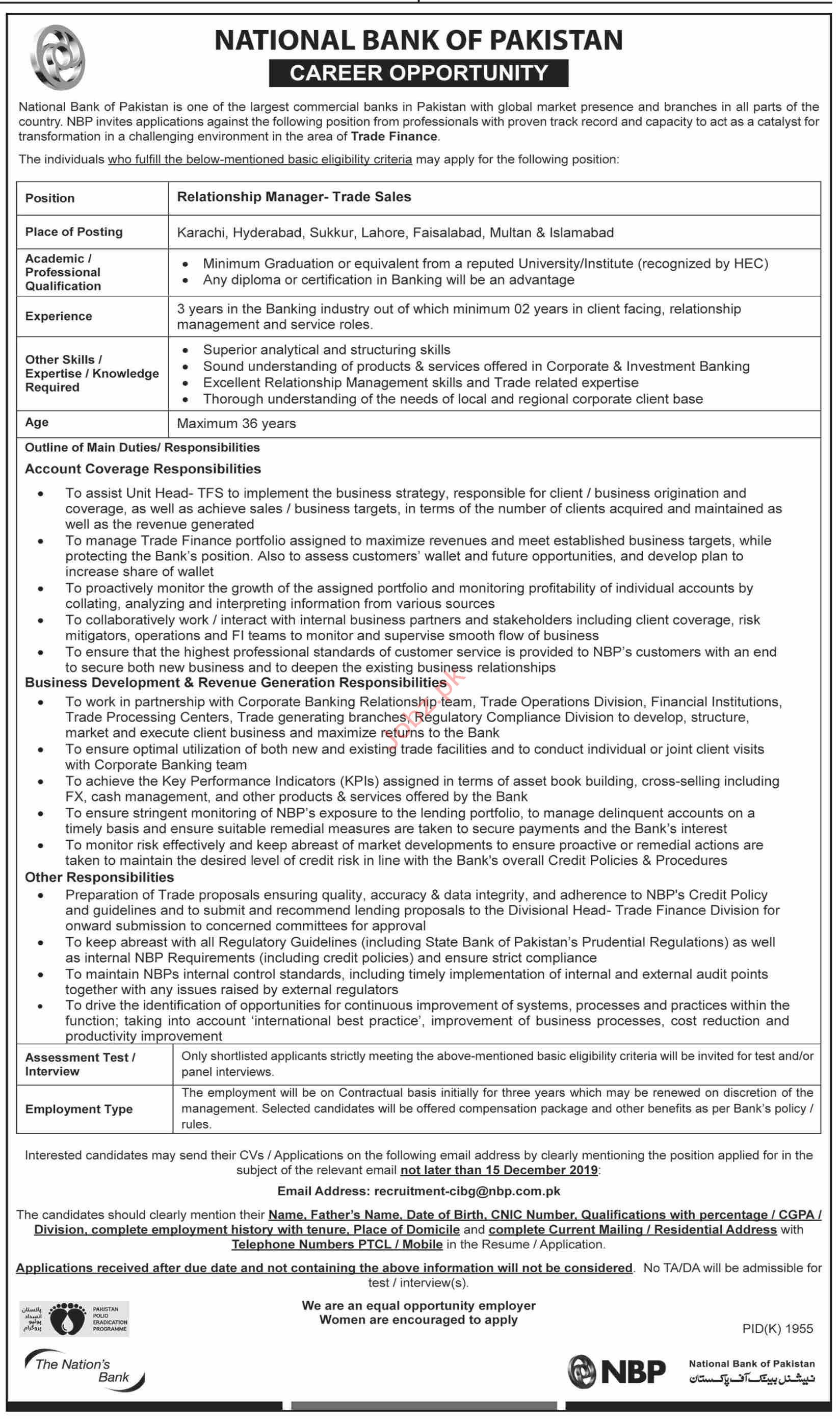 NBP Relationship Manager Jobs 2019