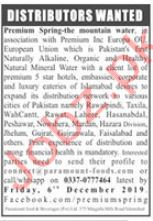 Mineral Water Company Jobs in Islamabad