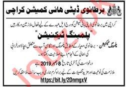 British Deputy High Commission Job 2019 in Karachi