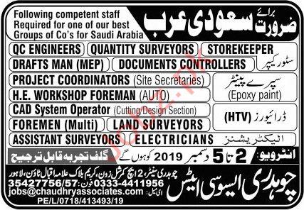 Chaudhry Associates Jobs in Saudi Arabia