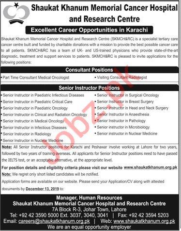 Shaukat Khanum Memorial Cancer Hospital Jobs 2019