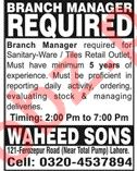 Branch Manager Jobs Career Opportunity