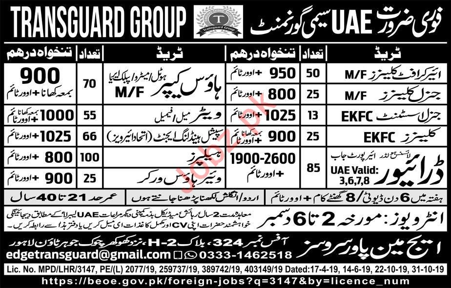 Aircraft Cleaner & House Keeper Jobs 2019