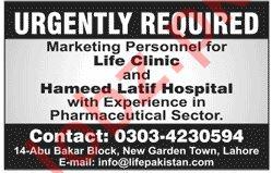 Marketing Staff Jobs in Hameed Latif Hospital
