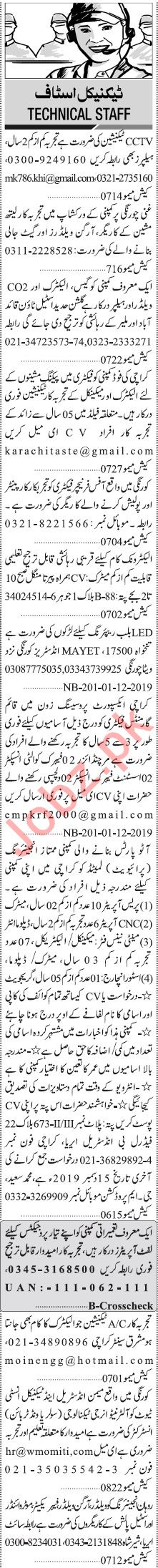 Jang Sunday Classified Ads 1st Dec 2019 for Technical Staff