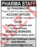 Quality Control Pharmacist Jobs in Pharma Company