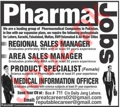 Pharmaceutical Companies Jobs 2019