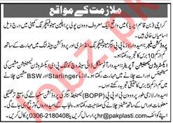 Pak Plasti Pack Industries Pvt Ltd Jobs 2019 For Karachi