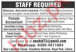 Grace Advertisers Jobs 2019 For Lahore