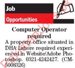Computer Operartor Jobs in Property Office