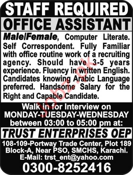 Office Assistant Jobs in Trust Enterprises Overseas