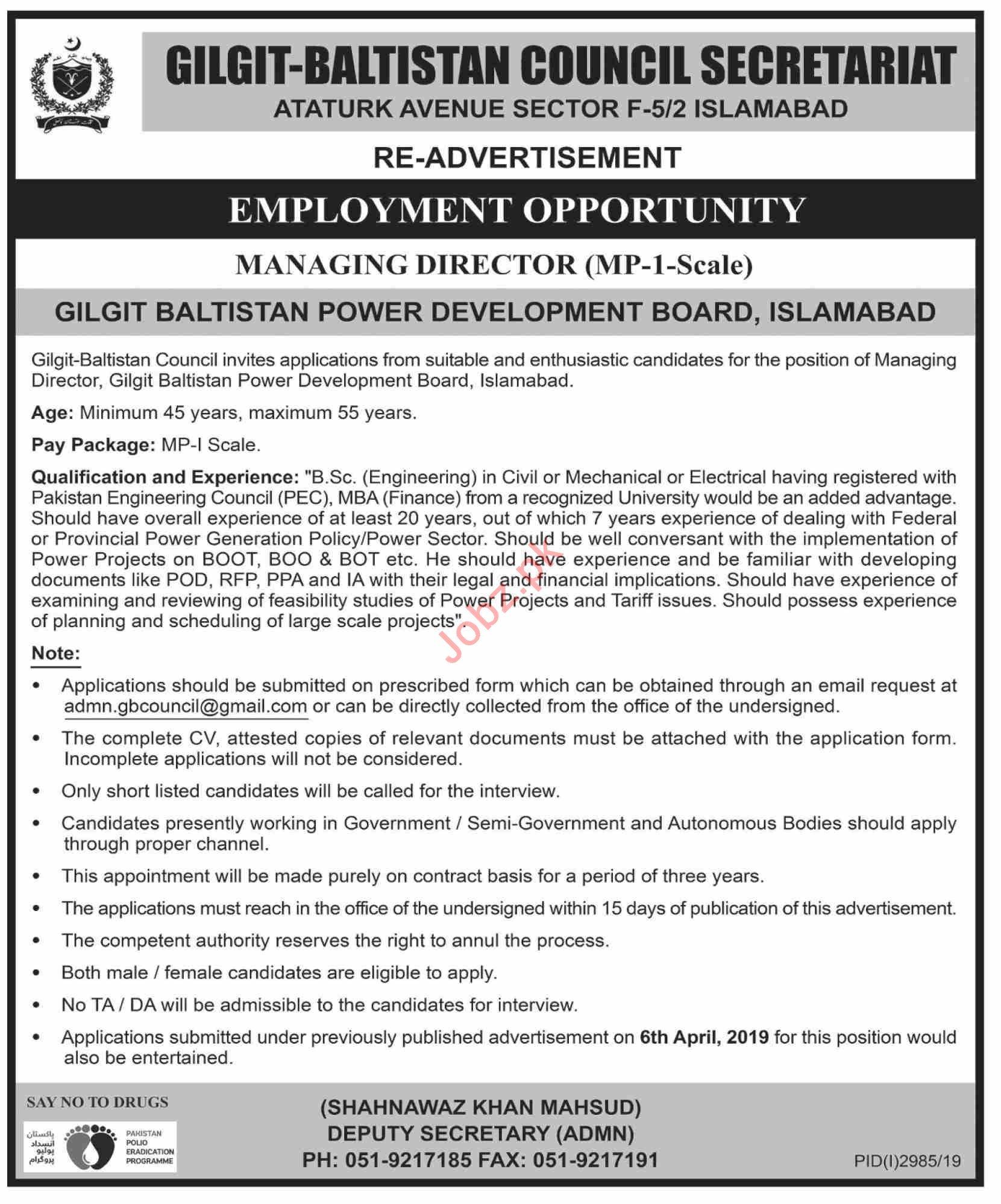 Gilgit Baltistan Council Secretariat Managing Director Jobs