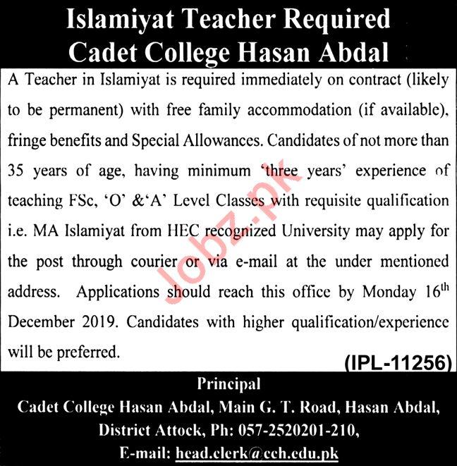 Islamiyat Teacher Cadet College Hasanabdal