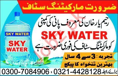 Sky Water Company Marketing Staff Jobs 2019