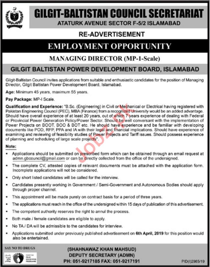 Gilgit Baltistan Development Board Jobs 2019 for Directors