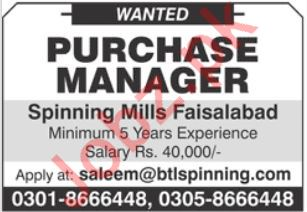 Purchase Manager Jobs in Spinning Mills Faisalabad