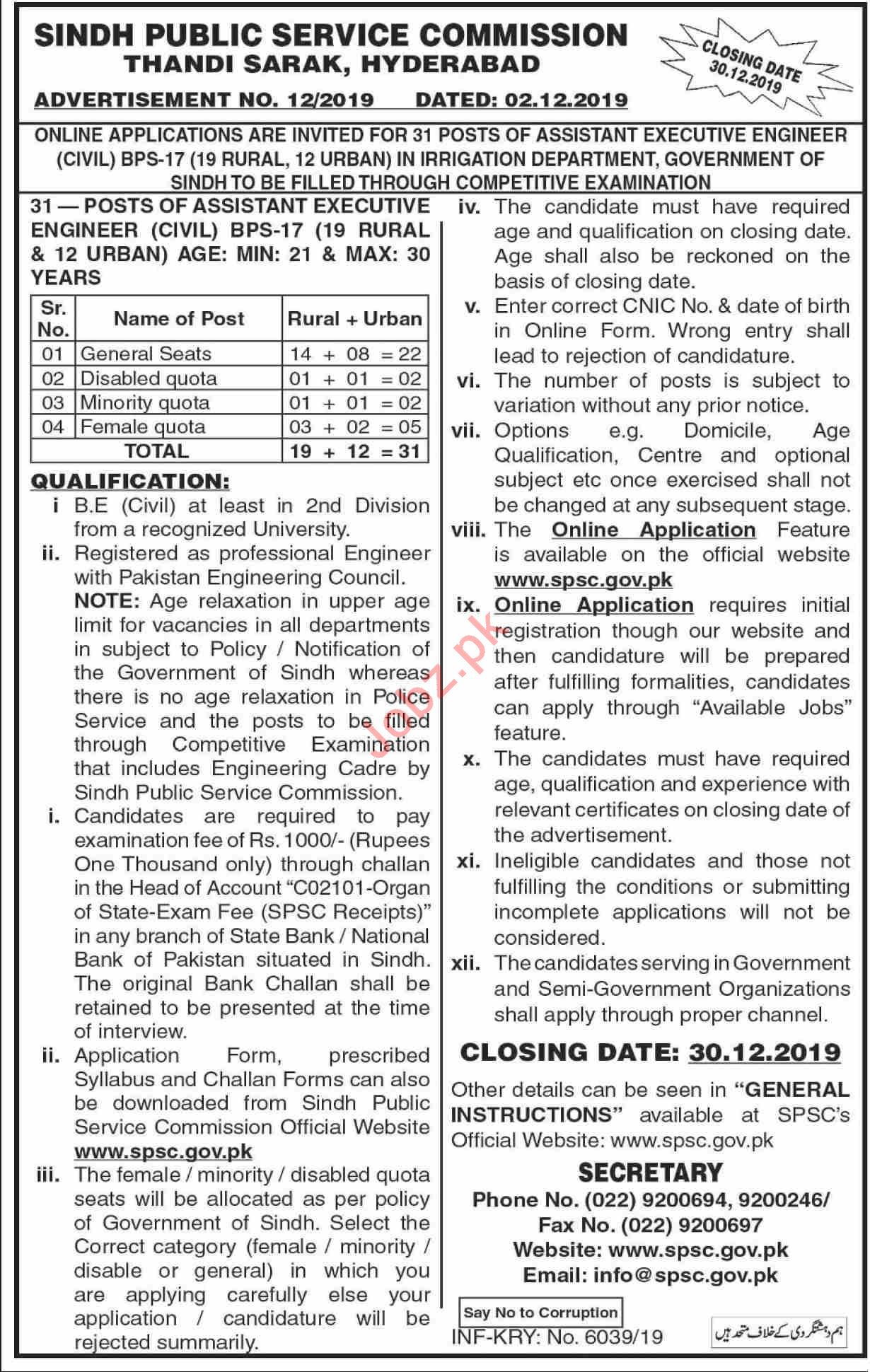 SPSC Sindh Public Service Commission Jobs 2019 for Engineers