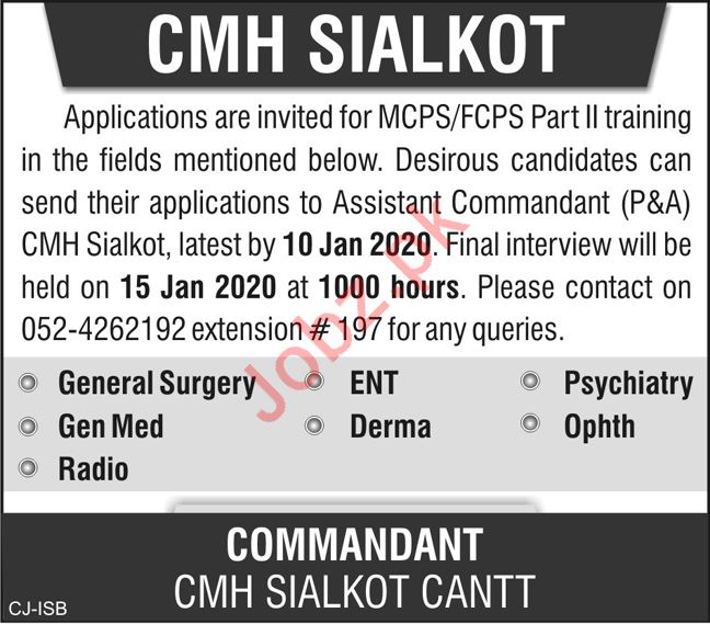 Combined Military Hospital CMH Jobs in Sialkot Cantt