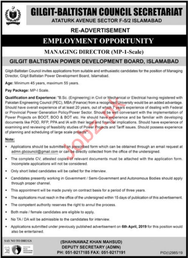 Gilgit Baltistan Power Development Board Job in Islamabad