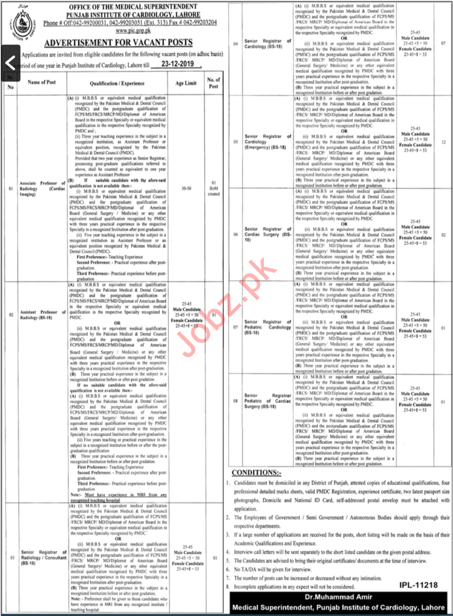 Punjab Institute of Cardiology Jobs 2019 in Lahore
