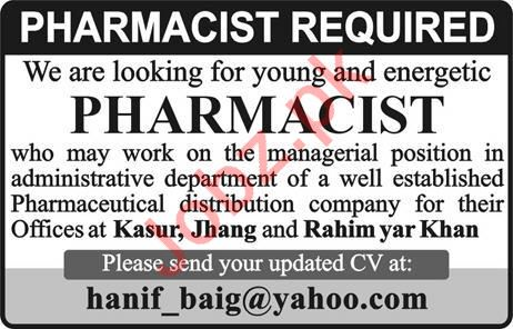 Pharmacists Jobs 2019 in Kasur, Jhang & Rahim Yar Khan