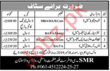 SMR United Motors Multan Jobs 2019 for Showroom Manager