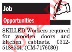 Carpenter Jobs in Lahore