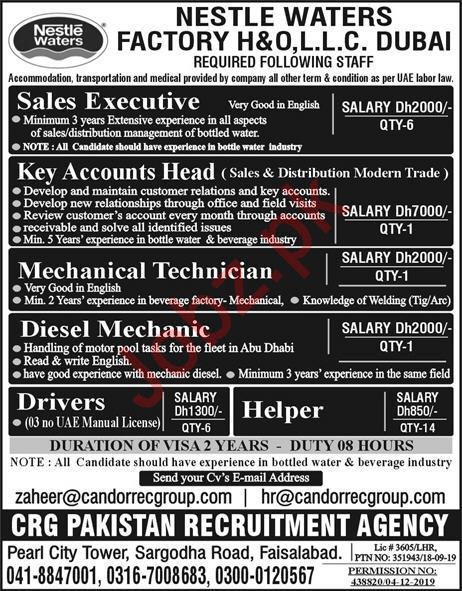 Sales Executive Mechanical Technician Jobs in Dubai