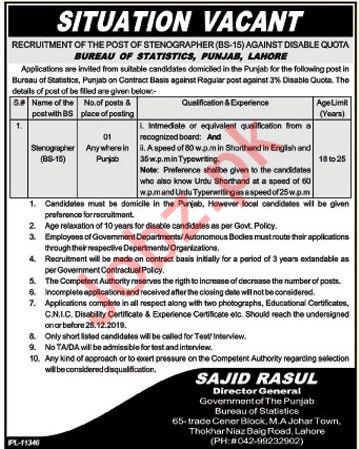Stenographer Jobs in Bureau of Statistics BoS Punjab