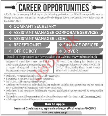 Public Sector Company Islamabad Jobs 2020
