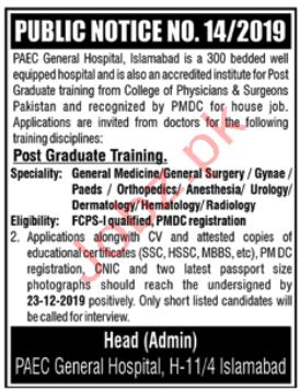 PAEC General Hospital Islamabad P G Training 2019