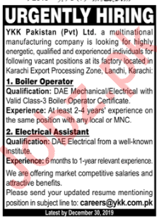 Boiler Operator Electrical Assistant Jobs in Lahore