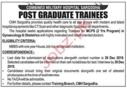 Combined Military Hospital CMH Sargodha PG Training 2020
