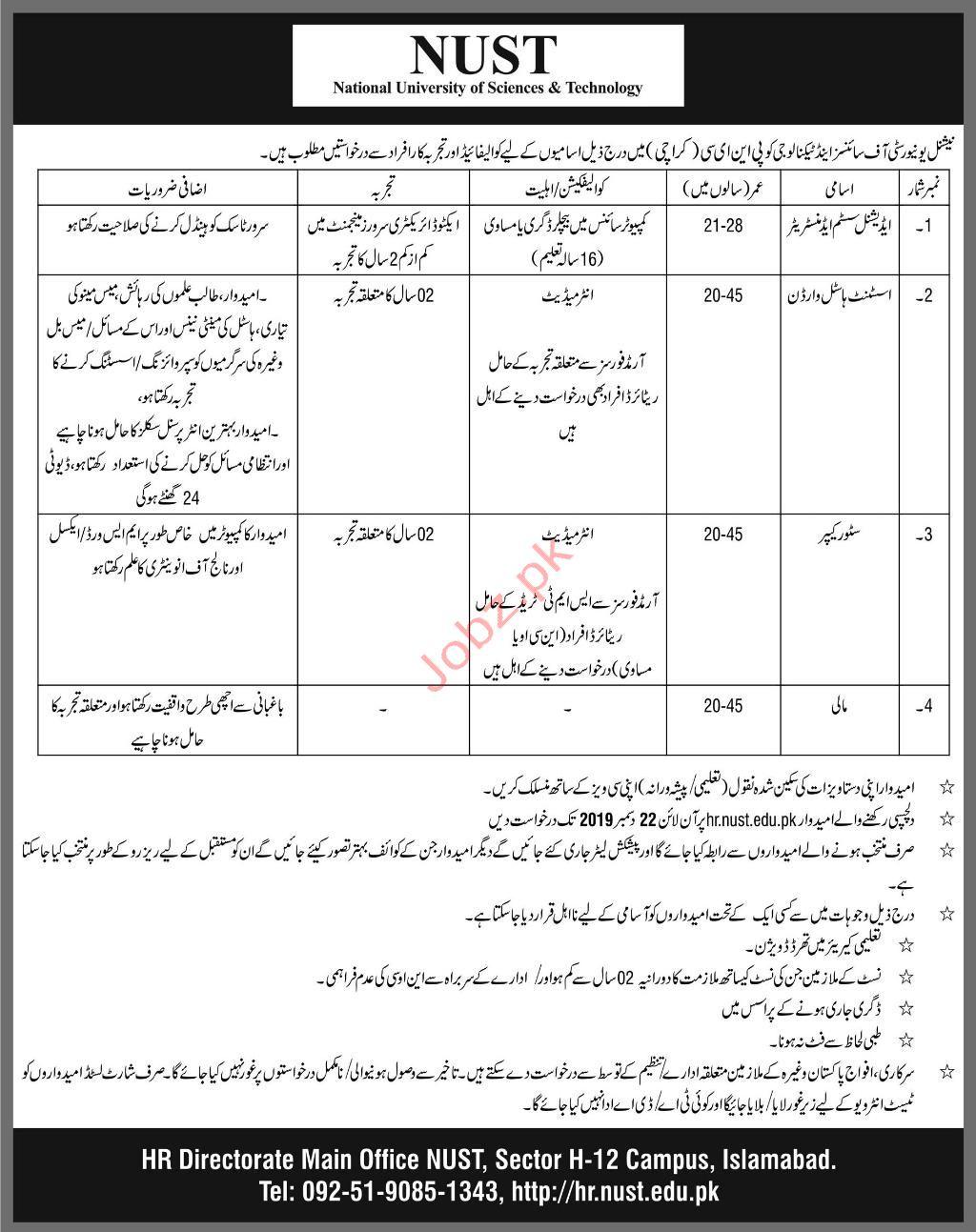 NUST Pakistan Navy Engineering College PNEC Karachi Jobs
