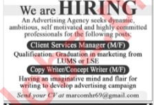 Client Services Manager Concept Writer Jobs in Lahore