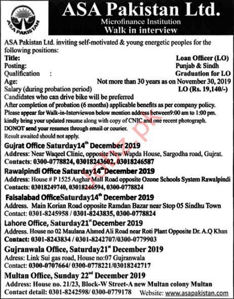 ASA Pakistan Limited Multan Jobs 2020