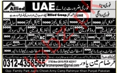 Farzam Manpower Company UAE Jobs