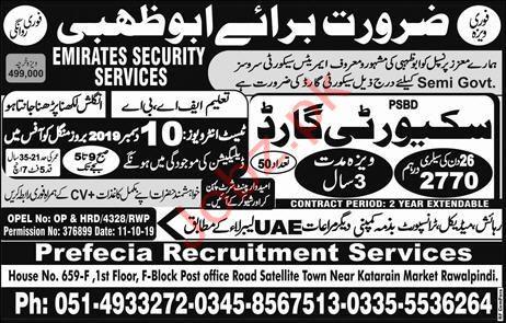 Prefesia Recruitment Services Jobs in Abu Dhabi