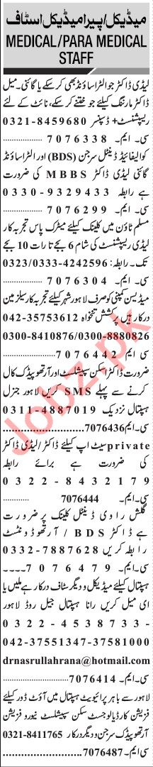 Jang Sunday Classified Ads 9th Dec 2019 for Medical Staff