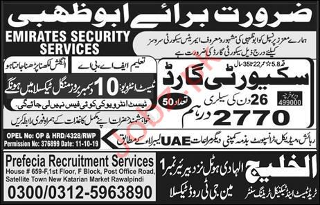 Security Company Jobs in Abu Dhabi