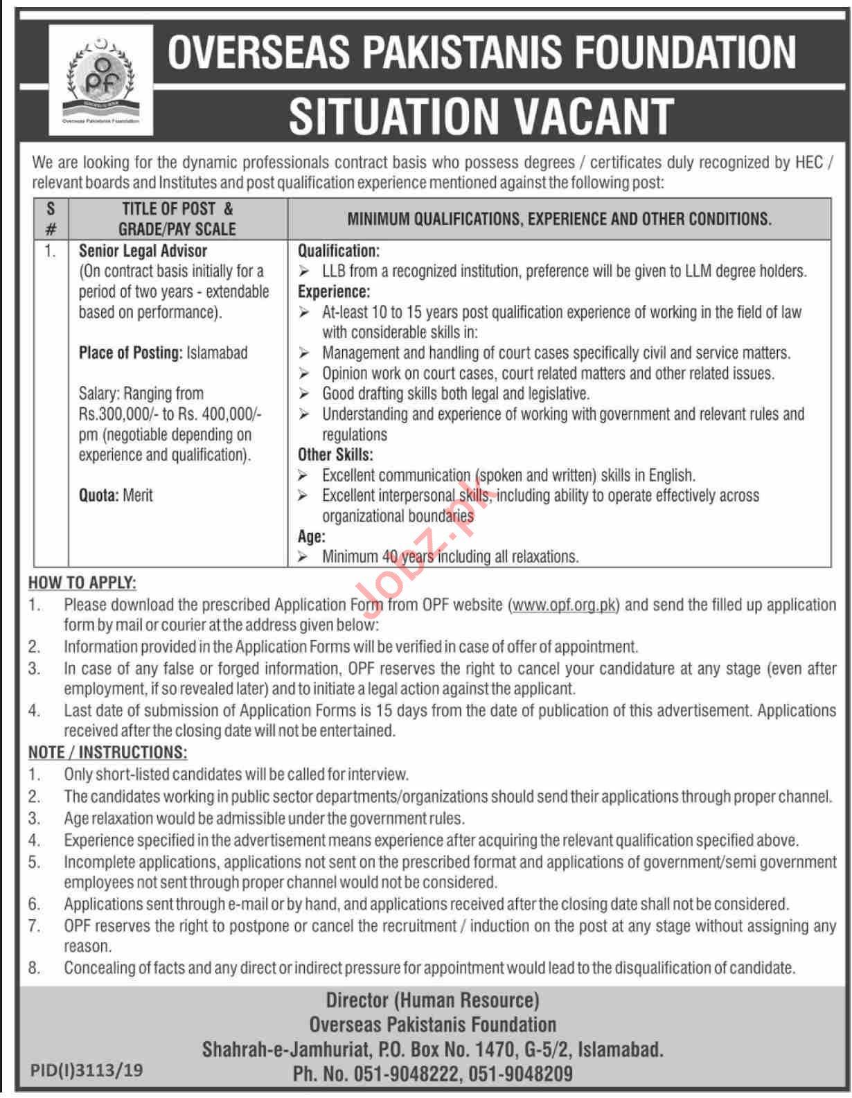 Overseas Pakistanis Foundation OPF Islamabad Jobs 2019