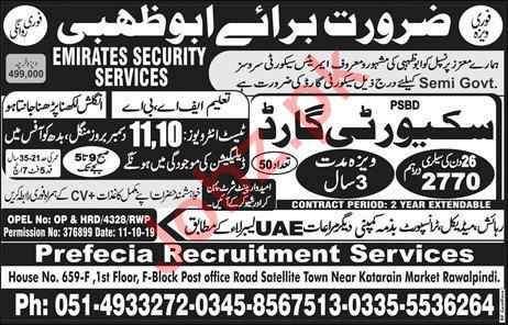 Emirates Security Services Jobs For Abu Dhabi UAE