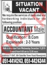 IIUI Schools Job For Accountant in Rawalpindi